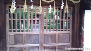 漢國(かんごう)神社(奈良市漢國町)39