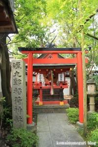 漢國(かんごう)神社(奈良市漢國町)9