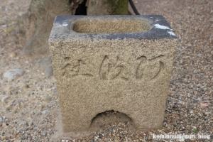 卒川(いさがわ)神社(奈良市本子守町)14