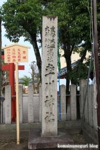 卒川(いさがわ)神社(奈良市本子守町)2