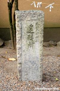 卒川(いさがわ)神社(奈良市本子守町)8