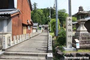 十二柱神社(桜井市出雲)1