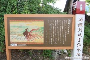 十二柱神社(桜井市出雲)41