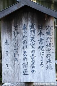 十二柱神社(桜井市出雲)35