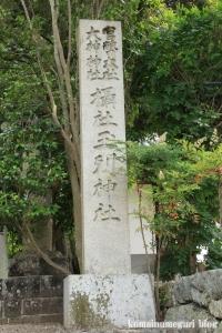 玉列(たまつら)神社(桜井市慈恩寺)2