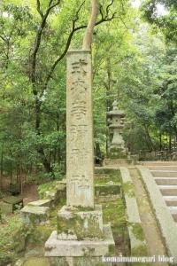 等彌(とみ)神社(桜井市桜井)26