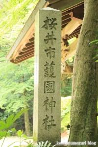 等彌(とみ)神社(桜井市桜井)58