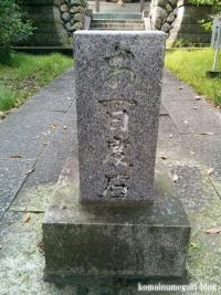 東照宮・諏訪神社(行田市本丸)28