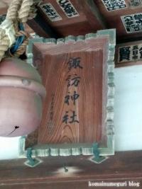 東照宮・諏訪神社(行田市本丸)30