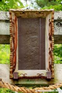 若櫻(わかさ)神社(桜井市谷)4