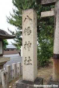 八幡神社(桜井市河合)2