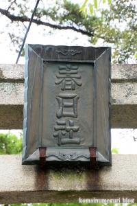 春日神社(桜井市戒重)2