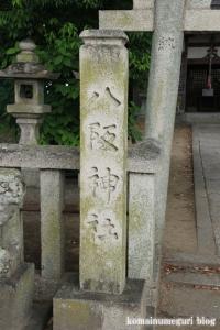 八阪神社(桜井市東新堂)2