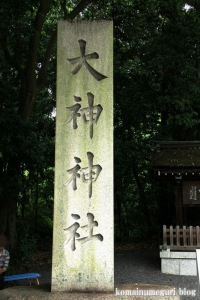 大神(おおみわ)神社(桜井市三輪)7