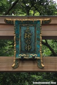大神(おおみわ)神社(桜井市三輪)9
