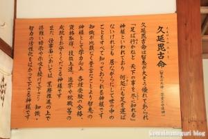 大神(おおみわ)神社(桜井市三輪)64