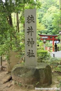 大神(おおみわ)神社(桜井市三輪)44