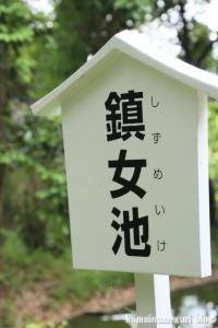 大神(おおみわ)神社(桜井市三輪)46
