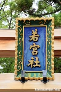 大神(おおみわ)神社(桜井市三輪)76