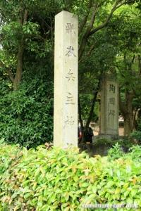 大兵主(だいひょうず)神社(桜井市穴師)1