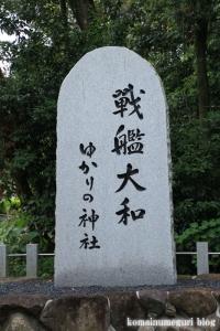 大和神社(天理市新泉町)9