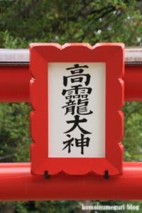 大和神社(天理市新泉町)20