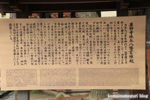 薬師寺休丘八幡宮(奈良市西ノ京町)2