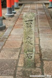 孫太郎稲荷神社(奈良市七条)7