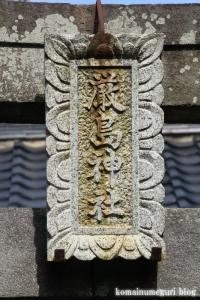 厳島神社(い川越市砂)5