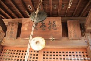 日枝神社(川越市下新河岸13