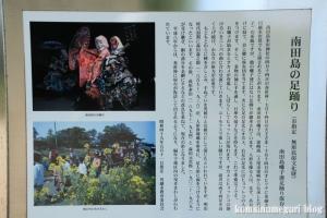 南田島氷川神社(川越市南田島)6