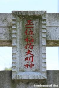 稲荷神社(川越市鴨田)2