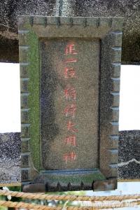 稲荷神社(川越市鴨田)5