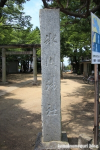 氷川神社(川越市並木新町)2