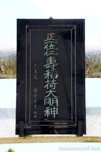 木野目稲荷神社(川越市木野目)3