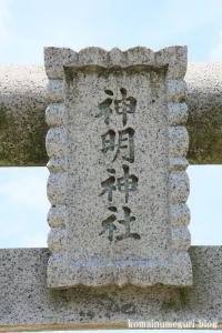 新明神社(川越市今泉)3