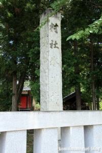 氷川神社(川越市古谷郷上組)20