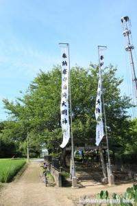 稲荷神社(さいたま市西区西遊馬)1