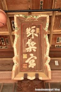 秋葉神社(さいたま市西区中釘)22
