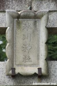 氷川神社(さいたま市西区指扇)2