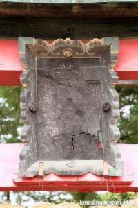 八幡神社(さいたま市西区二ツ宮)3