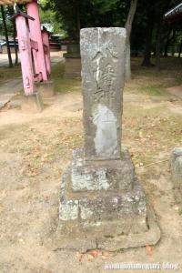 八幡神社(さいたま市西区二ツ宮)15