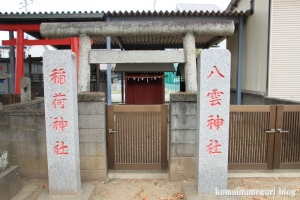 八雲神社(さいたま市西区指扇)2