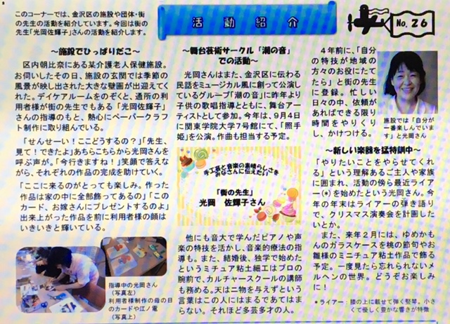 moblog_aca8b833.jpg