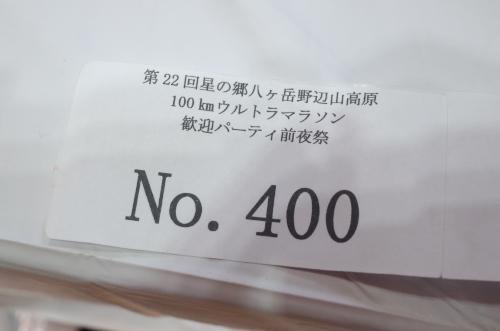 R4012018.jpg