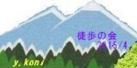 mount_1_201606300741322b2.jpg