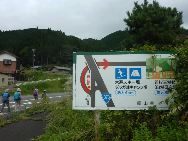 tzu9_25_19jpg.jpg