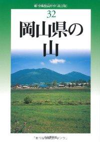 yama_a.jpg