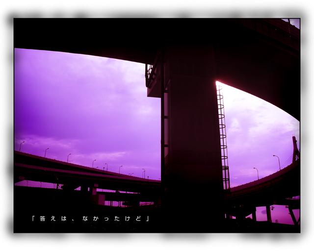 高速14赤