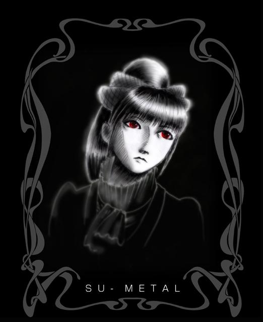 su-metal.jpg